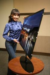Samsung 40 Zoll LCD